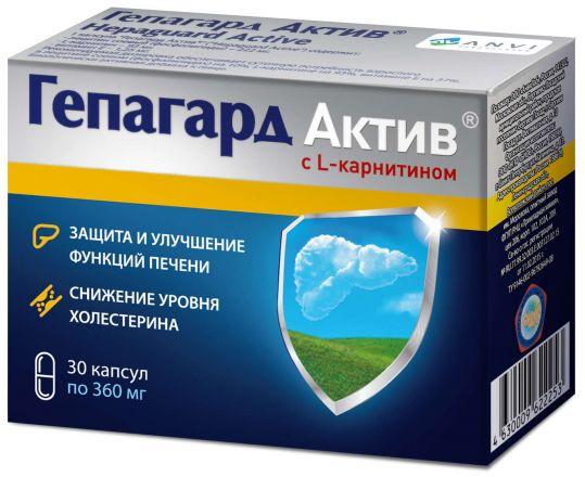 Гепагард актив капсулы 0,36г 30 шт., фото №1