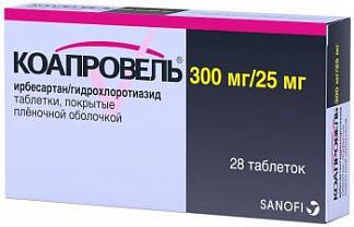 Коапровель 300мг+25мг 28 шт. таблетки
