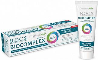 Рокс биокомплекс зубная паста активная защита 75мл/94г