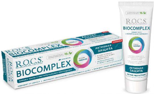 Рокс биокомплекс зубная паста активная защита 75мл/94г, фото №1