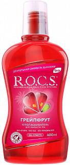 Рокс ополаскиватель грейпфрут 400мл