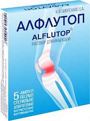 Алфлутоп 2мл 5 шт. раствор для инъекций ампулы