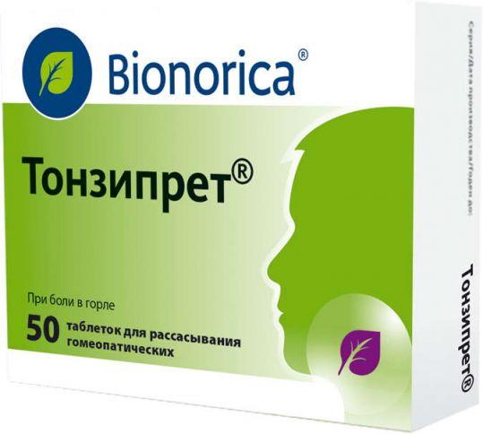 Тонзипрет 50 шт. таблетки для рассасывания гомеопатические, фото №1
