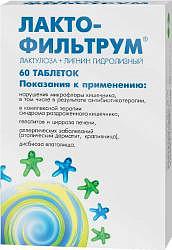 Лактофильтрум 60 шт. таблетки