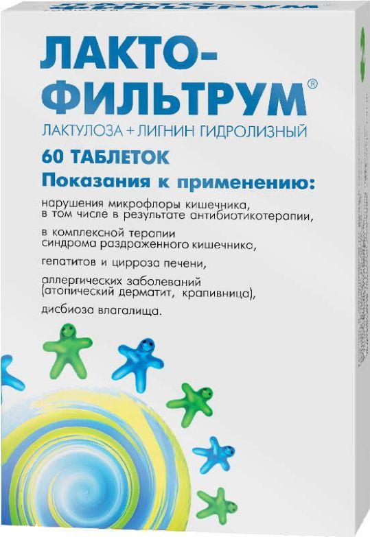 Лактофильтрум 60 шт. таблетки, фото №1