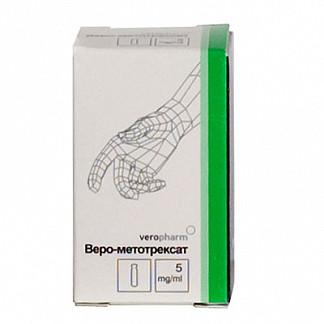 Веро-метотрексат 5мг/мл 2мл 1 шт. раствор для инъекций