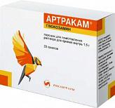 Артракам 1,5г 20 шт. порошок для приготовления раствора для приема внутрь фармвилар нпо