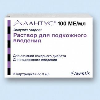 Лантус 100ед/мл 3мл 5 шт. раствор для подкожного введения картридж