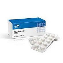 Анаприлин 40мг 56 шт. таблетки