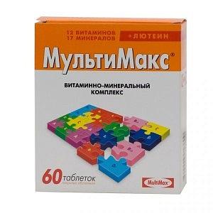 Мультимакс