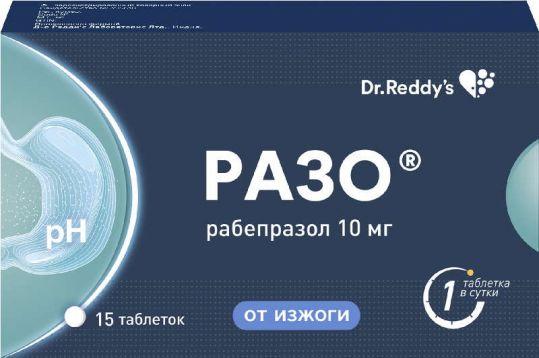 Разо 10мг 15 шт. таблетки покрытые кишечнорастворимой оболочкой, фото №1