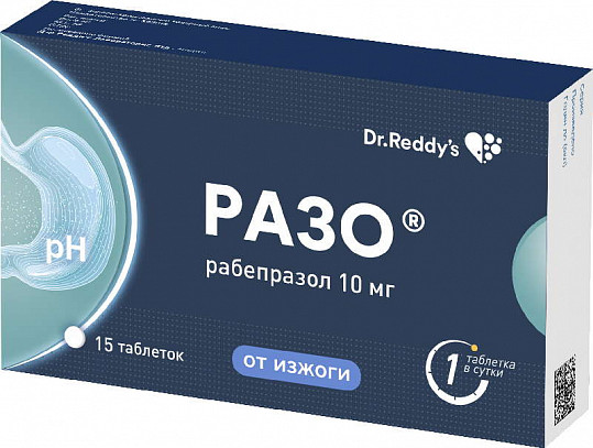 Разо 10мг 15 шт. таблетки покрытые кишечнорастворимой оболочкой, фото №3