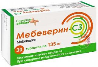 Мебеверин-сз 135мг 30 шт. таблетки покрытые пленочной оболочкой