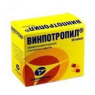Винпотропил 5мг+400мг 50 шт. капсулы