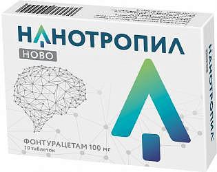 Нанотропил ново 100мг 10 шт. таблетки обнинская химико-фармацевтическая компания