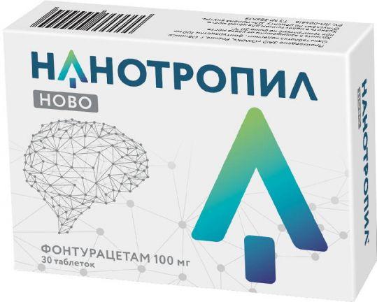 Нанотропил ново 100мг 30 шт. таблетки обнинская химико-фармацевтическая компания, фото №1