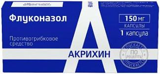 Флуконазол-акрихин 150мг 1 шт. капсулы