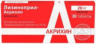 Лизиноприл-акрихин 20мг 30 шт. таблетки