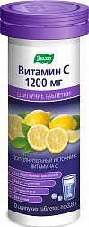 Витамин c эвалар таблетки шипучие 1200мг 10 шт.