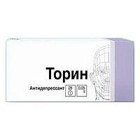 Торин 50мг 14 шт. таблетки покрытые пленочной оболочкой