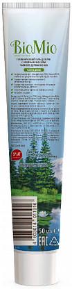 Биомио био-гель для рук антибактериальный гигиенический чайное дерево 50мл, фото №2