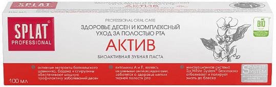 Сплат профешнл зубная паста актив 100мл, фото №2