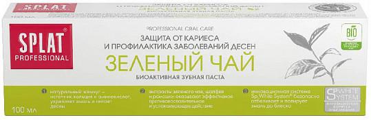 Сплат профешнл зубная паста зеленый чай 100мл, фото №2