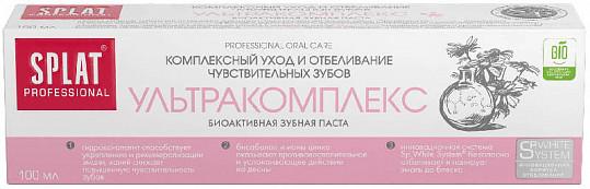 Сплат профешнл зубная паста ультракомплекс 100мл, фото №2