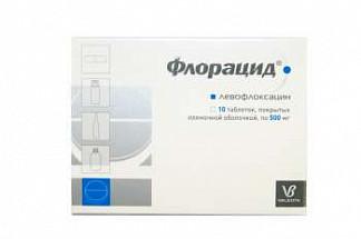 Флорацид 500мг 10 шт. таблетки покрытые пленочной оболочкой