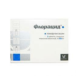 Флорацид 500мг 5 шт. таблетки покрытые пленочной оболочкой