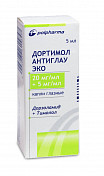 Дортимол антиглау эко 20 мг/мл+5 мг/мл 5мл 1 шт. капли глазные, фото №2
