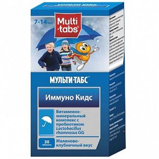Мульти-табс иммуно кидс таблетки 30 шт.