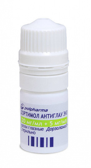 Дортимол антиглау эко 20 мг/мл+5 мг/мл 5мл 1 шт. капли глазные, фото №3