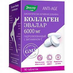 Анти-эйдж таблетки коллаген с витамином с 6000мг 90 шт.