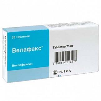 Велафакс 75мг 28 шт. таблетки