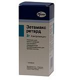 Зетамакс ретард 2г 1 шт. порошок для приготовления суспензии для приема внутрь
