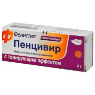 Фенистил пенцивир 1% 2г крем  с тонирующим эффектом