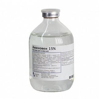 Аминовен 15% 500мл 10 шт. раствор для инфузий