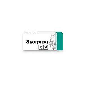 Экстраза 2,5мг 30 шт. таблетки покрытые оболочкой