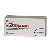 Авандамет 2мг/500мг 56 шт. таблетки