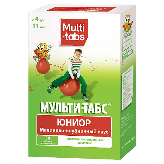 Мульти-табс юниор 30 шт. таблетки жевательные малина-клубника, фото №2