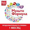 Мульти-табс юниор 30 шт. таблетки жевательные малина-клубника, фото №4