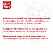 Мульти-табс юниор 30 шт. таблетки жевательные малина-клубника, фото №5