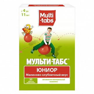 Мульти-табс юниор 30 шт. таблетки жевательные малина-клубника