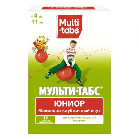 Мульти-табс юниор 30 шт. таблетки жевательные малина-клубника, фото №1