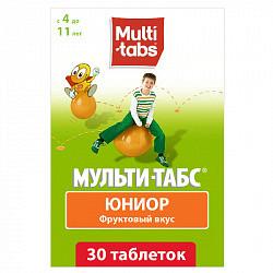 Мульти-табс юниор 30 шт. таблетки жевательные фрукты