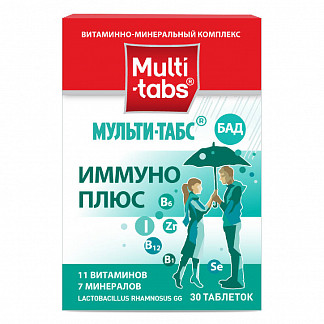 Мульти-табс иммуно плюс таблетки 30 шт.