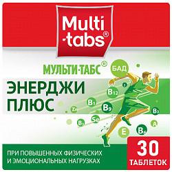 Мульти-табс энерджи плюс таблетки покрытые пленочной оболочкой 30 шт.