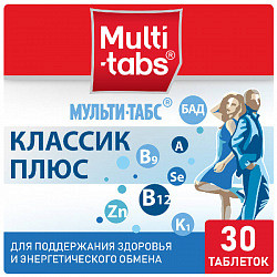 Мульти-табс классик плюс таблетки покрытые пленочной оболочкой 30 шт.