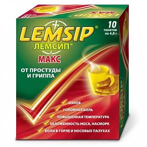 Лемсип макс 10 шт. порошок для приготовления раствора для приема внутрь лимон